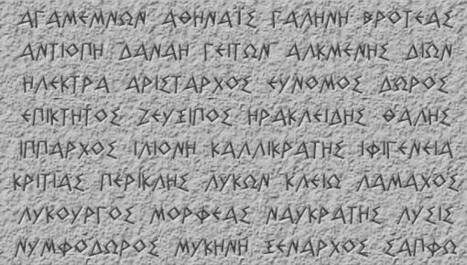 Αρχαία Ελληνικά ονόματα ανδρών και γυναικών | Ελληνικό Αρχείο | EURICLEA | Scoop.it