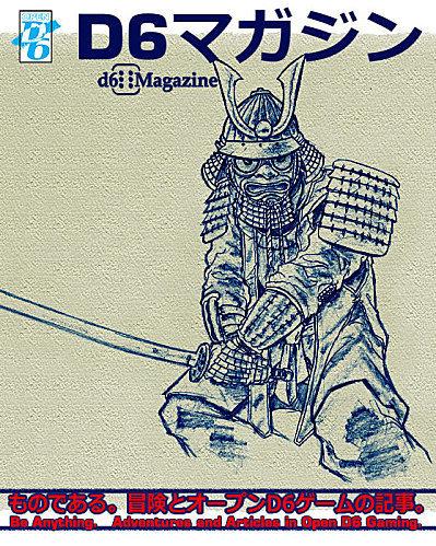 D6 Magazine | Jeux de Rôle | Scoop.it