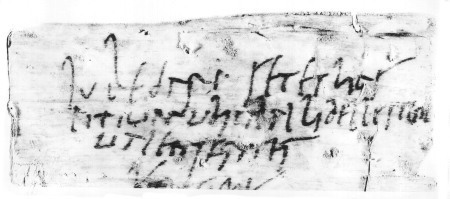 The Vindolanda Tablets: the oldest surviving handwritten documents in Britain | History Today | Ancient History and Classical Archaeology | Scoop.it