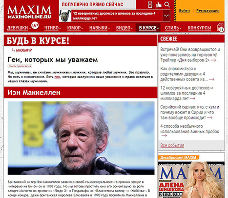 Russian Maxim published a list of 'forgiven' gay celebrities | Countries stance on anti gay laws | Scoop.it
