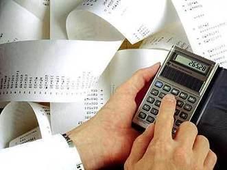 ¿Qué es el Presupuesto? | PlanUBA | Scoop.it