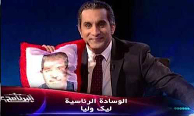 Satirical show host Bassem Youssef under investigation over alleged Morsi insult | News from Libya | Scoop.it