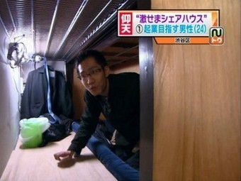 Tokyo renters paying $568 for tiny coffin-sized apartments | Espacios Reducidos | Scoop.it