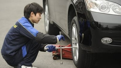 China fines 12 Japan car parts firms   IB Section 1 Micro   Scoop.it