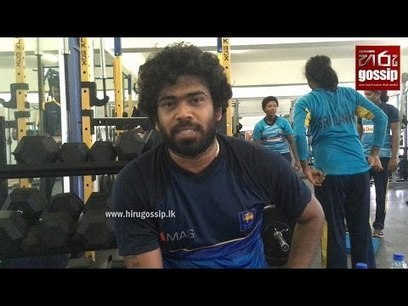 (Video) Malinga opens up in candid interview, says he is fit to play | Sri Lanka Cricket | Scoop.it