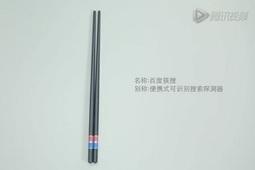 [Objets connectés] Baidu dévoile des baguettes intelligentes   Marketing & Technologie   Scoop.it