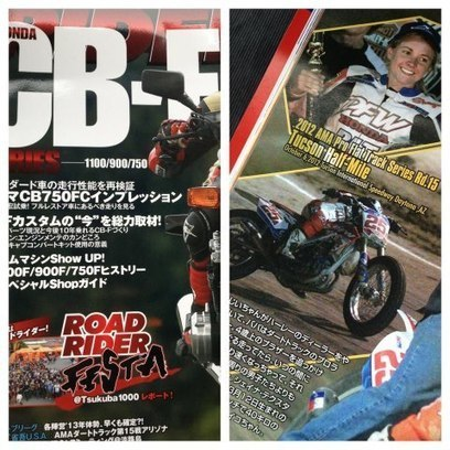 Flat track is international!!! Go Shayna go!! <br/>Luckily, most Japanese people don... | California Flat Track Association (CFTA) | Scoop.it