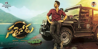 Sarainodu review and rating Great Andhra, Gulte.com, Indiaglitz, AP herald   Latest Recruitment Notifications   Scoop.it