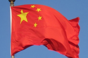 Why China is set to shake world economy again - ABS CBN News | international business | Scoop.it