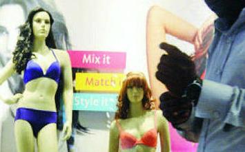 BMC can't act on lingerie mannequins inside shops   Consumption Junction   Scoop.it
