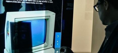 Samsung ouvre un musée sur l'histoire de l'innovation   Vous avez dit Innovation ?   Scoop.it