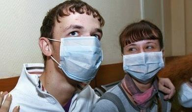 Dangerous summer flu 2014 | stomach flu symptoms | Flu symptoms 2013: Treatment of flu! Flu epidemic prevention! | Scoop.it