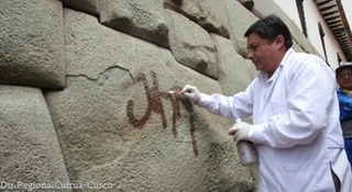 Lawmaker Seeks Harsh Punishment for Crimes Against Cultural Heritage in Peru | News in Conservation | Scoop.it