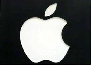 Apple issues apology following attacks in China - The Times of India | Southmoore AP Human Geography | Scoop.it