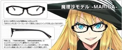 Touhou Project Eyeglasses Features Reimu, Marisa Designs   Anime News   Scoop.it
