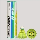 Yonex Shuttlecock, Yonex Feather Shuttle, Yonex Nylon Shuttlecock - Sports365 | Yonex Products | Scoop.it