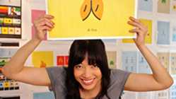Chineasy | Nerdism | Scoop.it