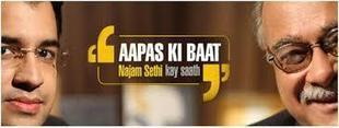Aapas ki baat full  – 18 May 2014 Geo news | watch pakdramas | Scoop.it