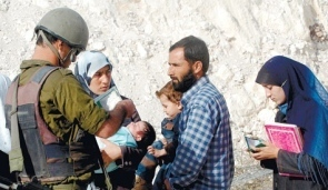 Israel admits it covertly canceled residency status of 140,000 Palestinians - Haaretz   Human Rights & Freedoms News   Scoop.it