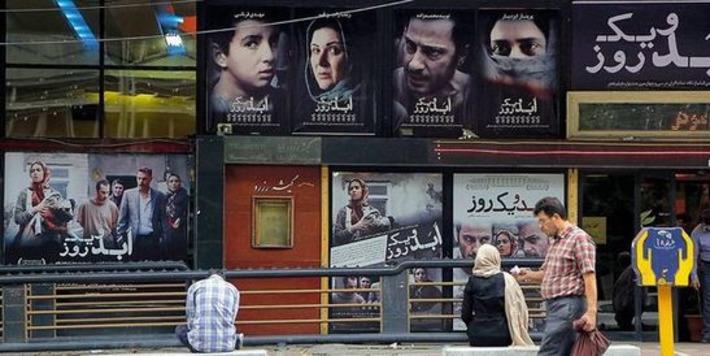 L'embellie du cinéma iranien | Le Monde | Asie | Scoop.it