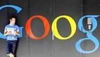 Wieso Schweizer Banken vor Google Angst haben | Newsletter | News | CASH | CashFlow | Scoop.it