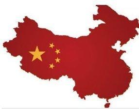 China seeks food security with $43 bln bid for Syngenta | Grain du Coteau : News ( corn maize ethanol DDG soybean soymeal wheat livestock beef pigs canadian dollar) | Scoop.it