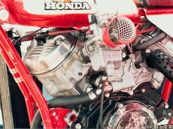 Honda Ascot | California Flat Track Association (CFTA) | Scoop.it