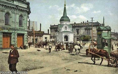 Postcards from Pre-Communist Russia   GenealoNet   Scoop.it