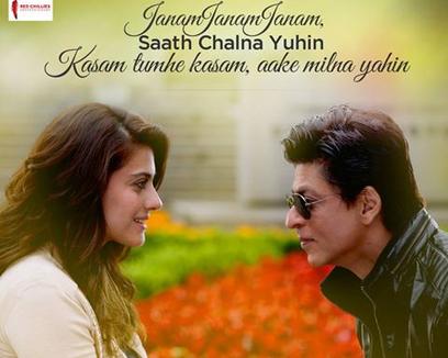 Janam Janam Lyrics - Arijit Singh | Dilwale SRK | Hindi Song Lyrics | Scoop.it
