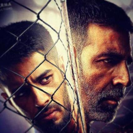 Brothers 2015 First Day Box Office Collection | Latest Music Updates | Scoop.it