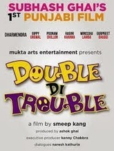 Double Di Trouble Review, 2014 Movie Releases, Full Details , Story Line ETC   moviesthisfriday.com   Scoop.it