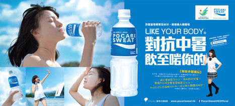 Pocari Sweat: summer is the time for heat-sensitive ads | FutureSocial | Scoop.it