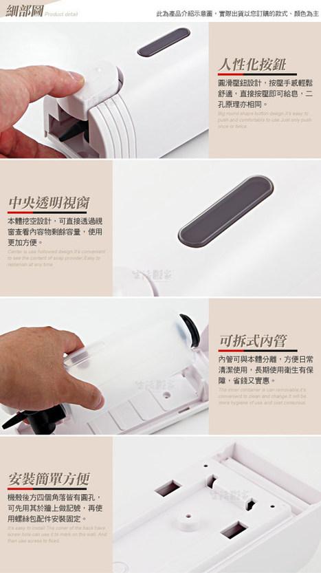 GoMy8466 - 【生活采家】幸福手感簡約白380ml雙孔手壓式給皂機#47062 網路價:590 - GoBest 量販店 | 就是要台灣製造 | Scoop.it