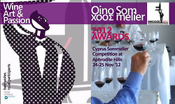 Cyprus Sommelier Awards   Wine Cyprus   Scoop.it