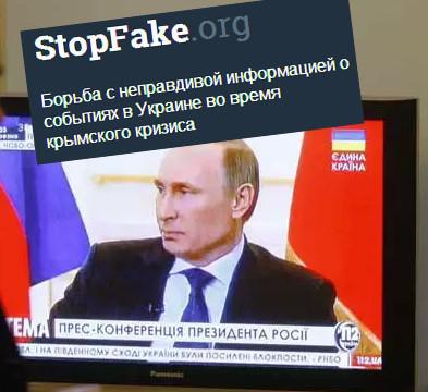 Stopfake.org, le site d'étudiants ukrainiens qui démonte la propagande russe | DocPresseESJ | Scoop.it