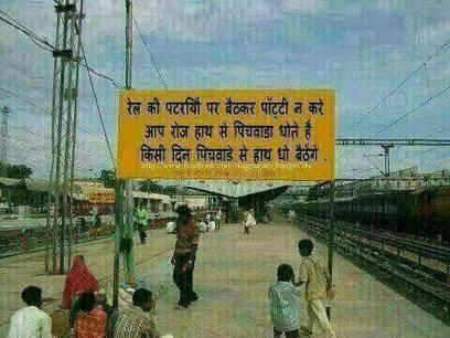 Railways notice - Gajodhar Bhaiya.Com | gajodharbhaiya.com | Scoop.it