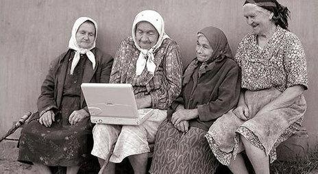 Digital divide e smart society, a che punto e' l'Italia? Le risposte al 50 ... - Pionero - Digital Innovation | Social Business Digital Marketing | Scoop.it