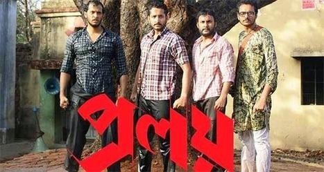 Watch Indian Kolkata Bangla Movie Proloy প্রলয় on BanglarTube | KolKata Bengali Movies | Scoop.it
