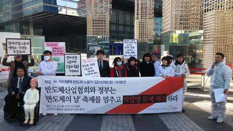 SHARPS Steps Up Advocacy Campaign For Samsung Occupational Disease Victims | Electronics - Issues and Problems | Scoop.it