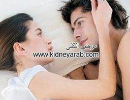 هل يمكن المريض مع مرض الكلي المزمن أن يعيش الحياة الجنسية | Kidney Disease and Diabetes Health | Scoop.it