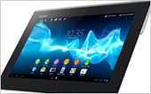 Tablets Top Smartphones For Branding Campaigns | The Perfect Storm Team Mobile | Scoop.it