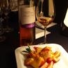Wine Liquid Lisbon