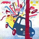 Best Illustrated Books | Raising Readers | Scoop.it
