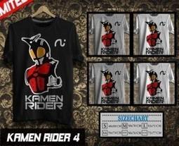 Kaos Distro Hakebuy – Kamen Rider Art | ihsangamerz | Scoop.it