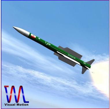 Taer-2 Missile modele 3D | 3D Library | Scoop.it