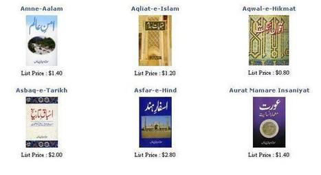 Major Islamic Books Available In the Market | imissyou | Scoop.it