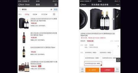 Comment vendre son vin avec WeChat, en 4 étapes ! | Le vin quotidien | Scoop.it