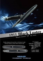The Sailor 1911 Black Luster fountain pen, just one more option for the ninjas among us | Writing instruments | Scoop.it