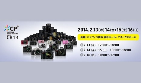 Nikon 1 V3 to Feature 4K Video   4k Cameras   Scoop.it