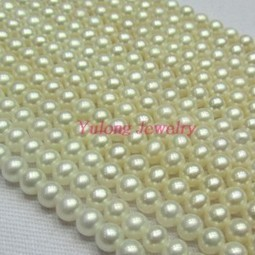 4-4.5MM AAA Round Freshwater Pearl Strand YL-0011P - Yulong Fashion | Men and Women's Fashion | Scoop.it